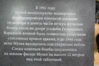 Мемориальная скульптура, фото 1